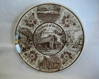Shepherd of the Hills Missouri Vintage Souvenir Brown Transferware Plate, Travel Tourist Souvenir Decorative Plate, Transferware China