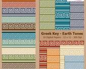 Digital Scrapbook Paper Pack - GREEK KEY PATTERN - Earth Tones - Instant Download