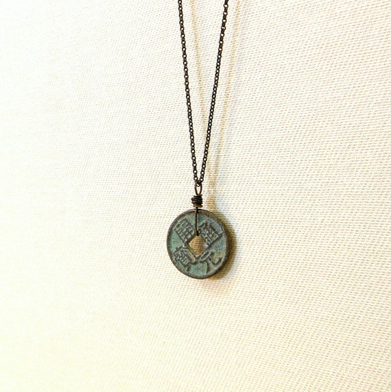 Chinese coin necklace with kanji symbol and verdigris grunge patina