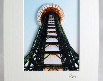 Unique 3D fine art photograph-Knoxville-Sunsphere-Matted and ready to frame