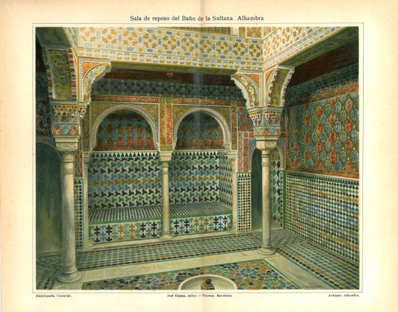Architecture arabo andalouse alhambra impression vintage for Architecture andalouse