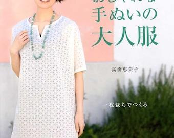Adult's Handsewn Sassy Dresses - Japanese Craft Book