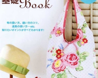 Kamakura Swany's Basic Bags - Japanese Craft Pattern Book