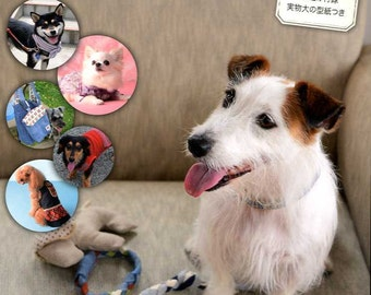 Lovely Dogs Handmade Clothes and Goods - Japanese Craft Book