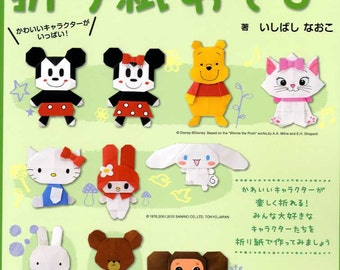 Let's Make Popular Characters by Origami - Japanese Craft Book MM