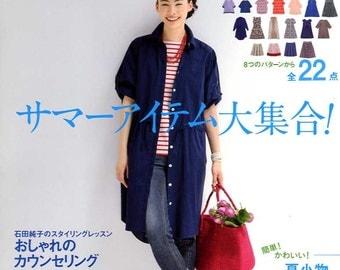 MRS STYLEBOOK 2013 High Summer - Japanese Dress Making Book