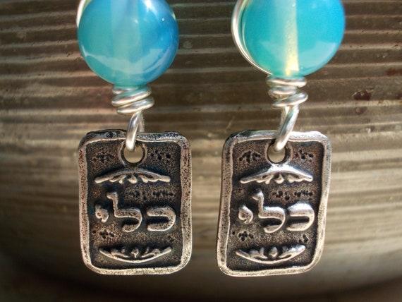 Judaica Kabbalah dangle earrings for women silver Hebrew prayer blessing fertility protection amulet talisman aqua blue opal glass