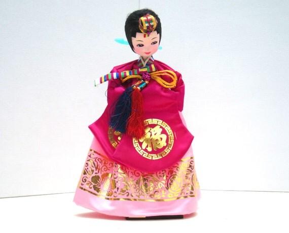 Vintage Asian Doll Made in Korea - Bradley 1960's