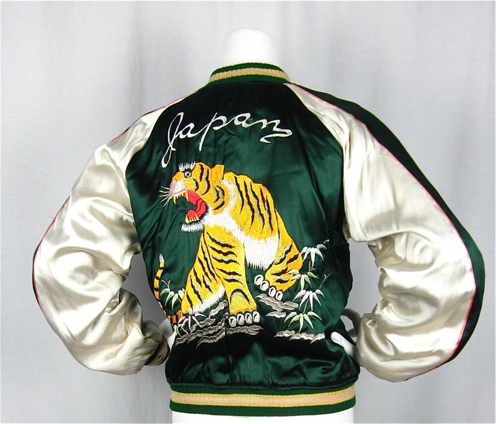 Vintage s japan souvenir embroidered jacket reversable sz