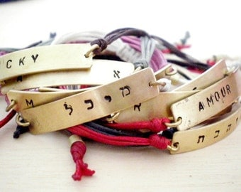 Women's Personalized Bracelet, Custom Hand stamped bracelet, Hebrew hand stamped bracelet, personalized gift