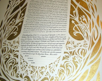 Traditional Hamsa Papercut Ketubah - calligraphy