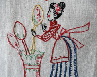 Kitchen Calamity, Modern tapestry, Embroidered art, Art Gift, Quirky, Outsider art, Kitchen decor, Hand embroidery