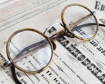 grandma's glasses... antique or vintage glasses...   Aug 04