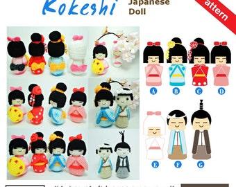PDF Pattern - Amigurumi Kokeshi Dolls