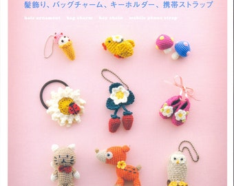 67 Crochet Ornaments in One Day - Japanese craft book