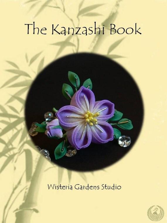 Скачать книга канзаши