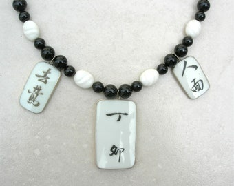 Antique Chinese Pottery Shard Pendants,Calligraphy-Abundance/Pretty Face/Birds,Black & White Glass Beads,Statement Necklace by SandraDesigns