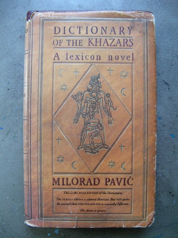 Vintage Hardback Book - The Dictionary of the Khazars by Milorad Pavic, 1988 Male Edition