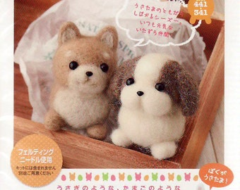 DIY handmade Wool Felt Shiba and Xi Shi --- Japanese kit package