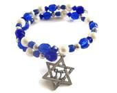 Hebrew Charm Bracelet for Kids and Teens