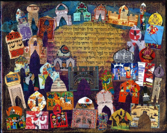Judaica Collage Purim Happiness Shades of Purple and Gold