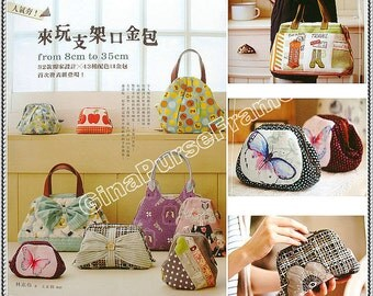 Tutorial Book  (Let's make metal frame purse) for purse making 32type with Patterns /// New