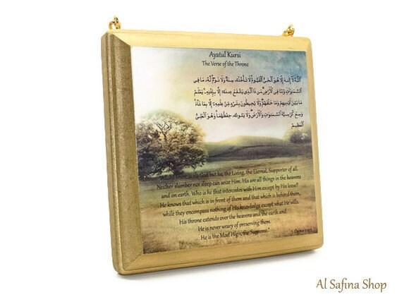 Ayatul Kursi The Verse of the Throne Quran 2:255 dua wall art