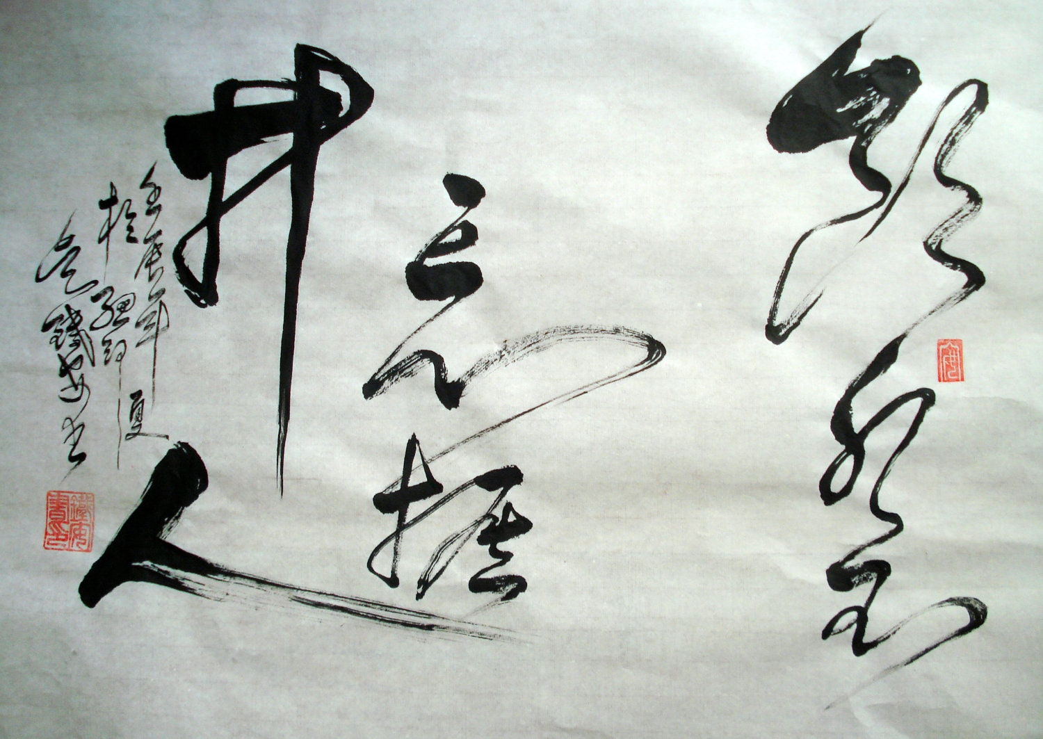 Chinese Calligraphy Drinking The Water Of A Well One Should