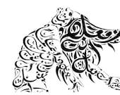 Take The Leap - Arabic Calligraphy print NQ037