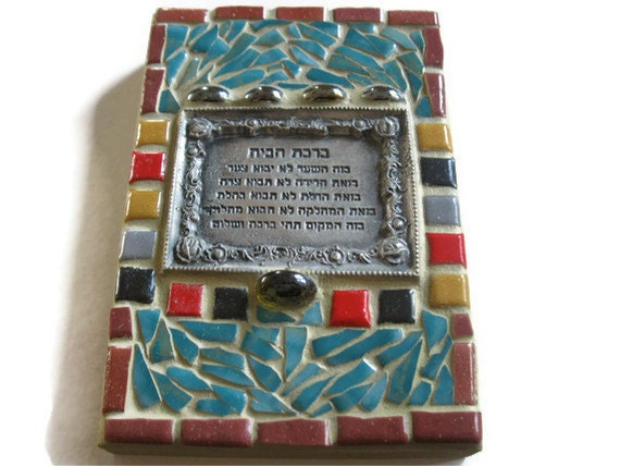 House Home Blessing Wall hanging Mosaic Glass Art Home Decoration Turquoise Brown Red Gold