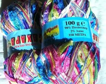 Lace summer yarn: Shine Gliter Yarn, Lame, metal, lurex. Multicolor lace yelash yarn. fancy fantasy novelty yarn, butterfly yarn Sahara SALE