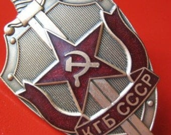 Russian Soviet Communist KGB Chest Badge - USSR secret police force. Fast ship from USA