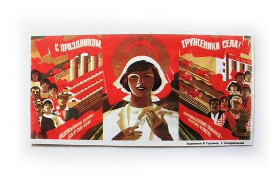 Soviet propaganda XX century art print Agriculture workers USSR