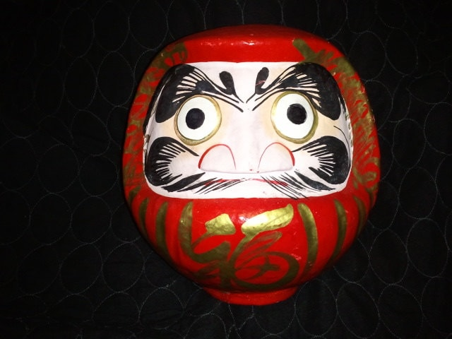 3 further Daruma Doll Japanese Good Luck Charm moreover 414049759463477466 moreover Japanese Masks 2 90518722 as well 2011 01 01 archive. on daruma pattern