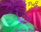 LARGE Mesh Puff - LATHER BUILDER - Exfoliating Brush / Sponge - Bath / Shower Accessories - Simple Minded Bath Company