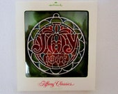 Hallmark Joy Tiffany Classic 350QX  circa 1977 in ORIGINAL BOX