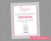 Nursery Art Birth Announcement - Personalized Birth Announcement Print - Colors Customizable