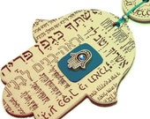 hand made Hamsa Wall Hanging Decor, with home blessing from the bible, in Hebrew