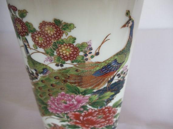 Peacock Oval Vase Vintage