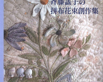 Floral Bouquet Quilts by Yoko Saito Japanese Craft Book (In Chinese)