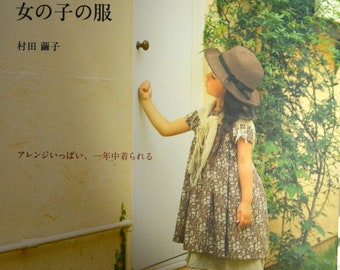 Sunny Spot Cute GIRLS Clothes by  Mayuko Murata - Japanese Craft Book