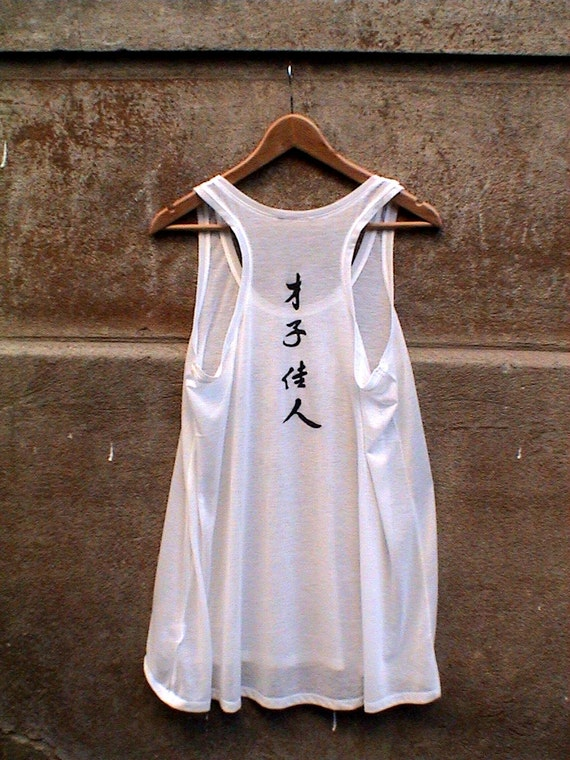 """White Hand Painted Racer Back Tank Top """"Talent and Beauty"""" /Chinese Calligraphy"""