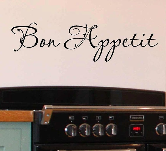 Items similar to bon appetit vinyl lettering words kitchen for Kitchen wall sayings vinyl lettering