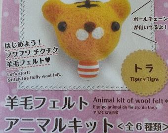 Sale :3 PACKS Japanese Needle Wool Felt Kit - wool needle felting - Needle felting collection