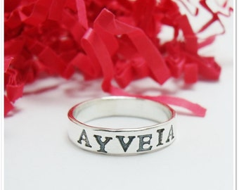 Greek Purity Ring - Personalized Greek Ring - Custom Sterling Silver Ring 4mm x 1mm