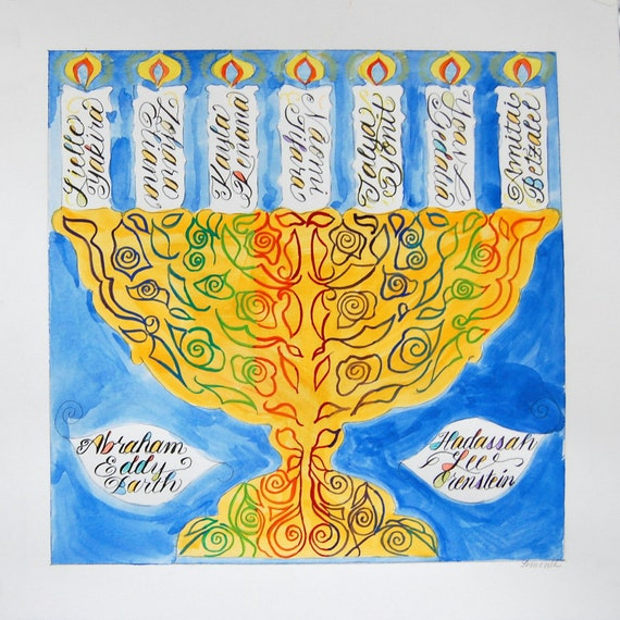Custom Family Tree - Menorah - Calligraphy