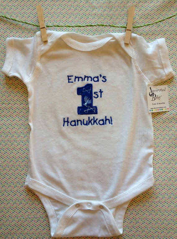Cole's First Hanukkah - Personalized Onesie for Adrienne
