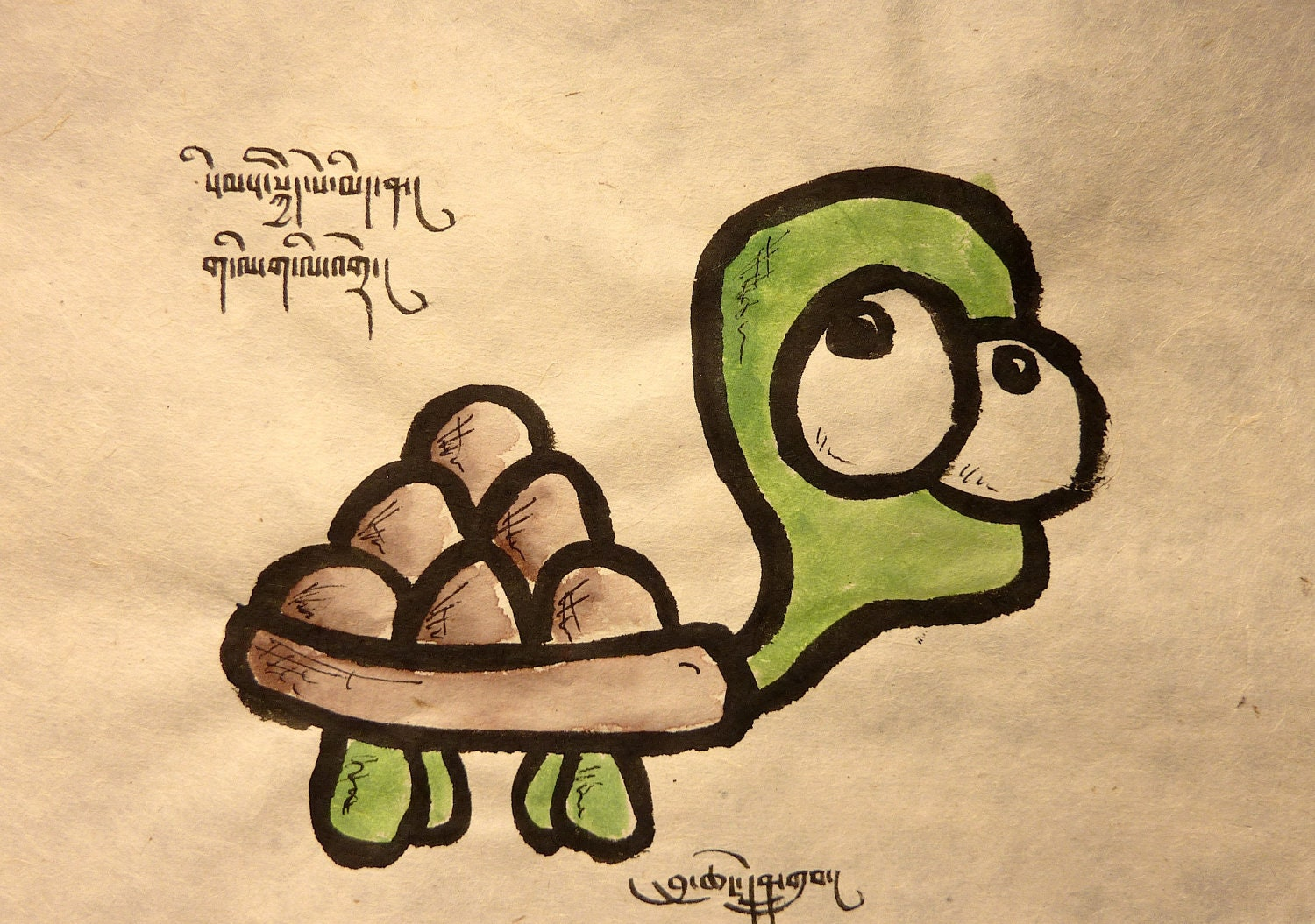 Easy cute turtle drawings - photo#26