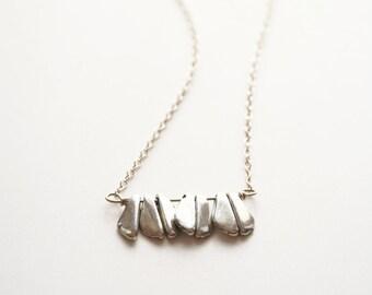 Sterling Silver Jewelry, Silver Necklace, Minimalist Jewelry