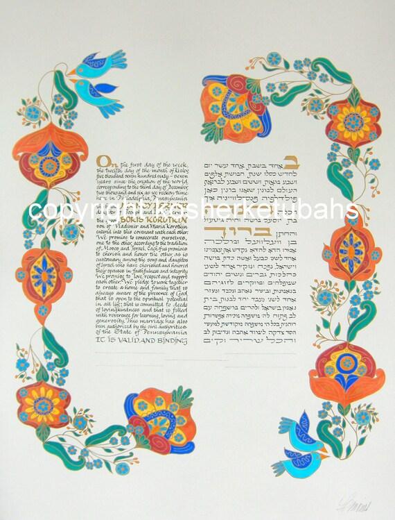 Handmade Folk Art Ketubah -  Lovers' Garland - Free Custom Options